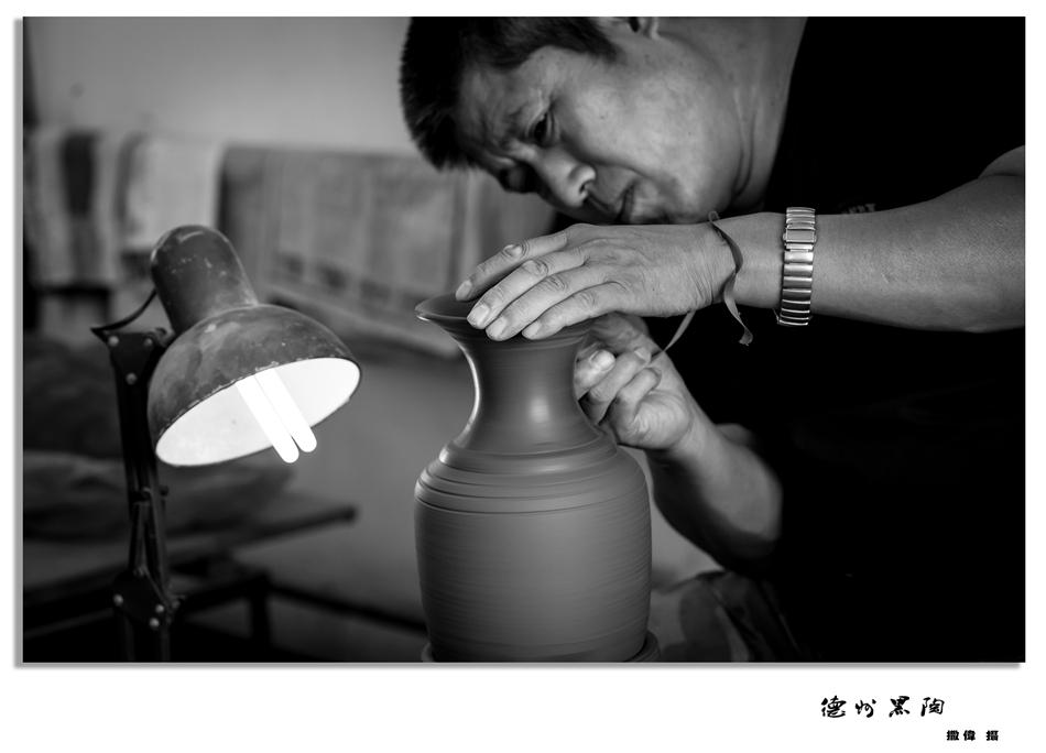 在器物烧成的最后一个阶段,从窑顶徐徐加水,使木炭熄灭,产生浓烟,有意让烟熏黑,而形成的黑色陶器。它是继彩陶之后,中国新石器时代制陶业出现的又一个高峰。