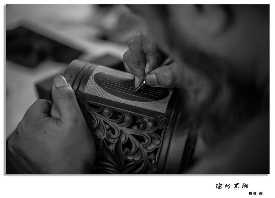 """德州黑陶的艺术价值源于其独特的工艺特点,轮制成型,使产品造型粗矿朴拙,无釉压光,使表面虽有光泽却不浮艳,黑色陶体在不同光线角度下呈紫靛银等不同光泽,晶莹幻变,富有金属感,""""叩之如馨,望之似金""""。"""