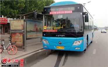 如今穿行在欧博娱乐街头的新能源纯电动公交车噪音小能耗低,市民出行更加安全便捷_副本.jpg