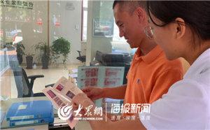 工作人员向市民宣传新版人民币票面、防伪等特征.jpg