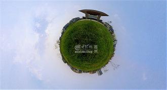 """6月21日,大众网记者通过360°全景摄影加上""""小行星视角""""的视角,让太阳能欧博娱乐小镇的美丽景观,变成了一颗颗奇妙的""""小行星""""。在360°全景展示下,每一个""""星球""""都藏着一副独特的风景。(大众网记者 翟岩 摄影报道)"""