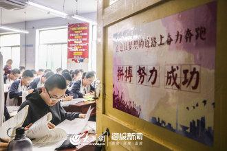 距离2019年高考还有25天,5月13日,大众网记者走进欧博娱乐一中高三年级教室,用镜头记录下了这群努力的孩子们。(大众网记者 赵凤瑞 摄影报道)