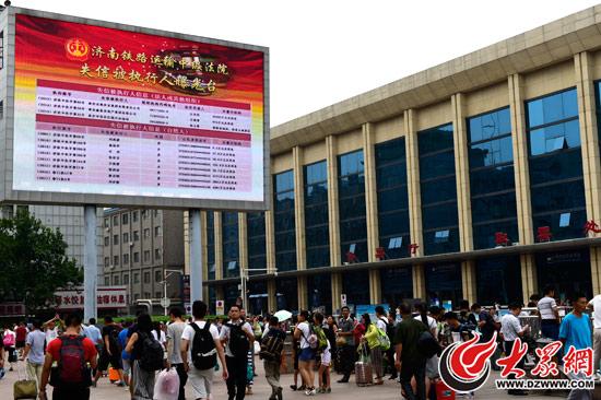 """济南火车西站和青岛火车站设立""""老赖""""曝光台,在车站广场,候车室的大"""