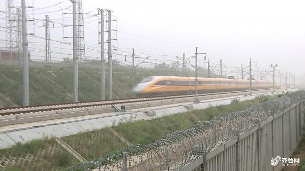 速度!济青高铁动检车上线