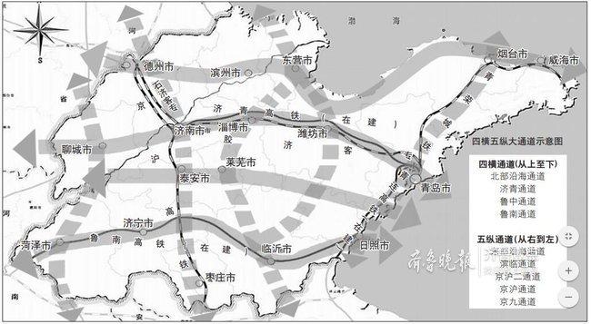 泰安青岛高铁时刻表