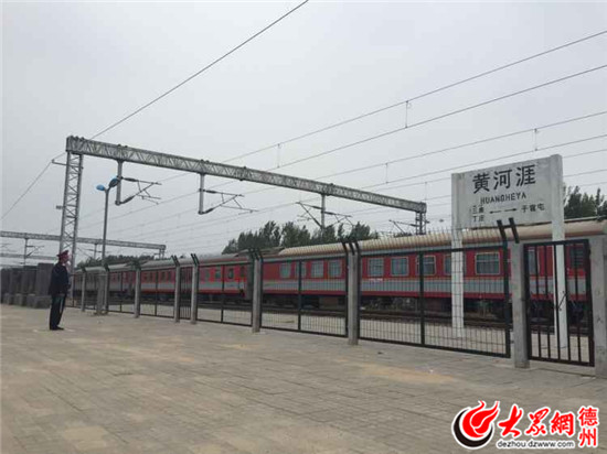 铁路部门提供的列车时刻表,旅客 分别是陵城到济南的普快5003/2次图片