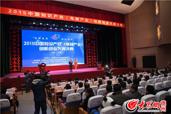 中国创业网_中国首届跨境电商创业创新大赛启动