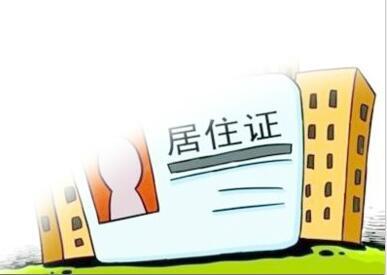 江西省流动人口_江西省首批设区市流动人口服务管理中心在景德镇运行
