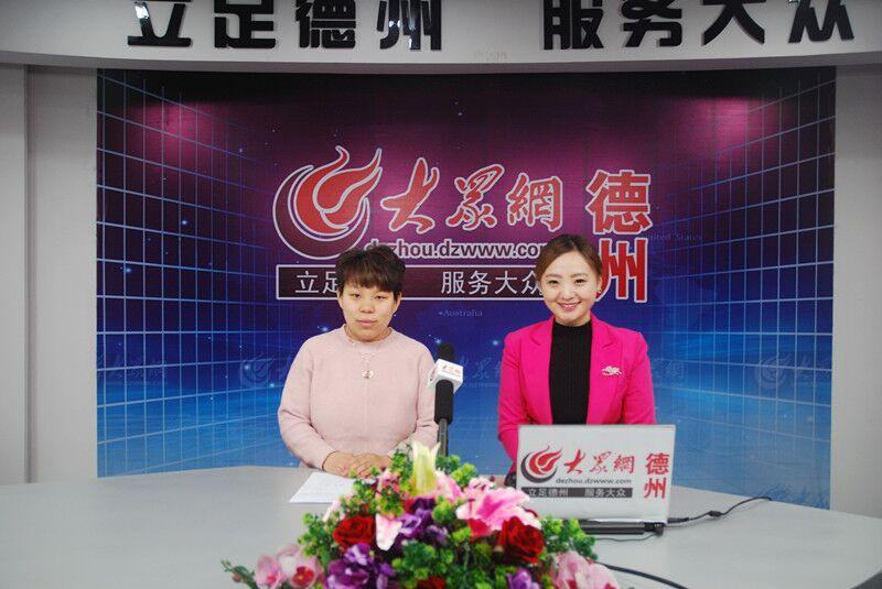 【百家诚信企业访谈】谈晓琳:让辣椒给人们带来多滋多味的幸福生活