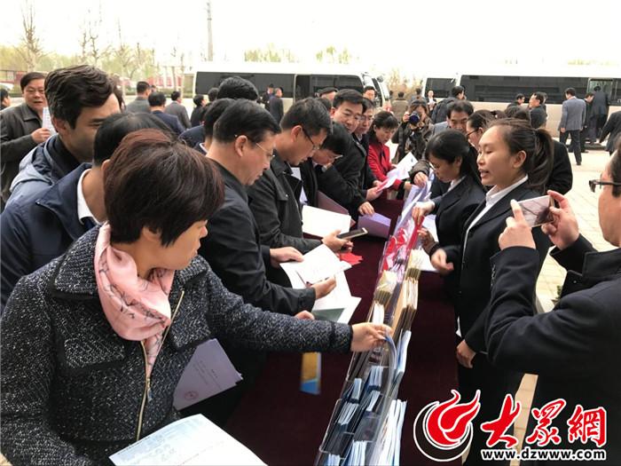 武城 全省推进农业转移人口市民化现场会在德召开