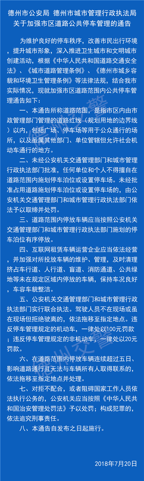 http://www.zgmaimai.cn/jingyingguanli/67176.html