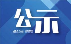 微信背景图-17_副本.jpg