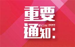 微信背景图-11_副本.jpg