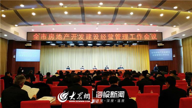 http://www.house31.com/fangchanzhishi/67943.html