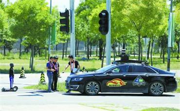 测试场助自动驾驶汽车拿牌照