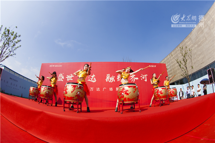 首次入驻山东县域 齐河融创万达广场奠基