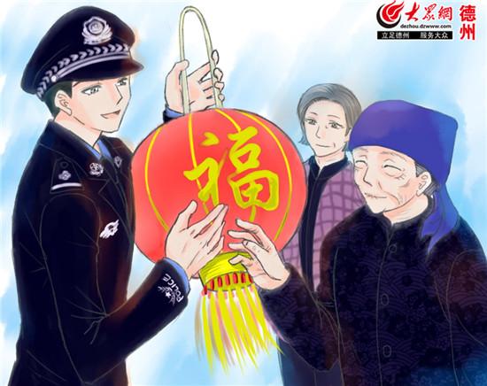 德州民警画警察图说漫画过年哈莉茵漫画图片奎图片