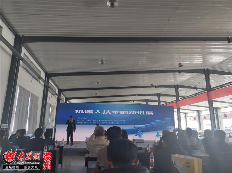 宁津县山速机器人产业化基地落成 智能驱动产