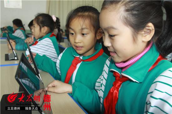 德州市实验小学有了数字化Pad网络教室_德城高中生女裙图片