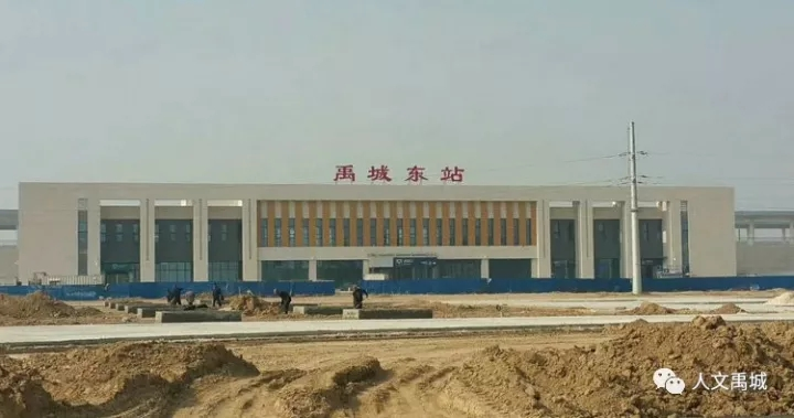 德州禹城火车站ufo_禹城高铁站,初显芳容,太漂亮了,快来看看