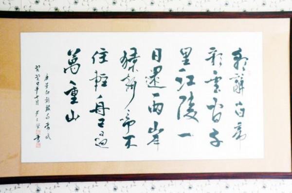70岁老人崔吉荣痴迷书法:每个字都是我的老师