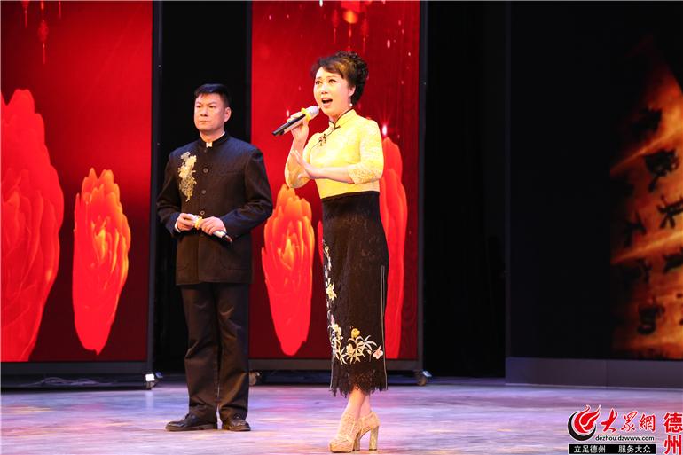 武城县举行庆祝改革开放40周年文艺演出