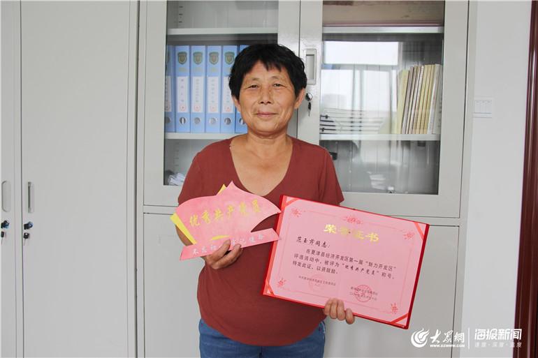 http://www.qwican.com/yuleshishang/1336641.html